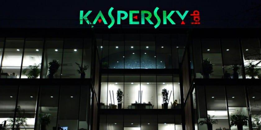 Kaspersky, Ingram Micro