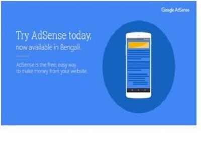 google-bengali