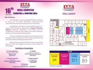IT Expo Puducherry