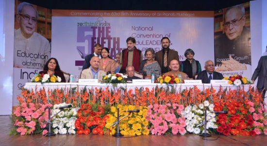 RGhosh_ReThinkIndia-Award_EduLeader