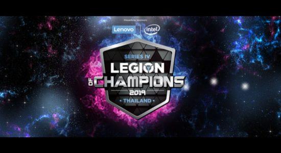 Legion of Champions